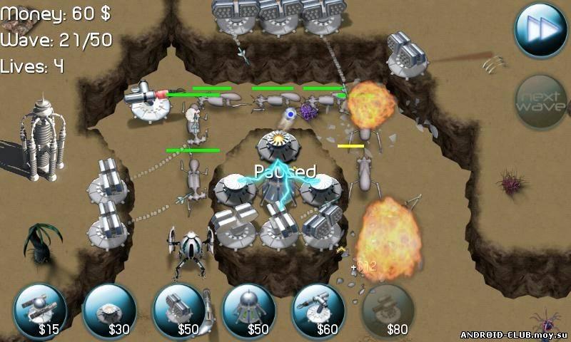Картинка Tower Defense Nexus 1.2 — Стратегия на телефон