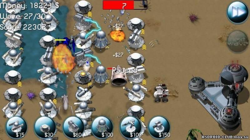 Скриншот Tower Defense Nexus 1.2 — Стратегия на планшет