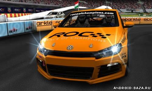 Приложение Race Of Champions андроид
