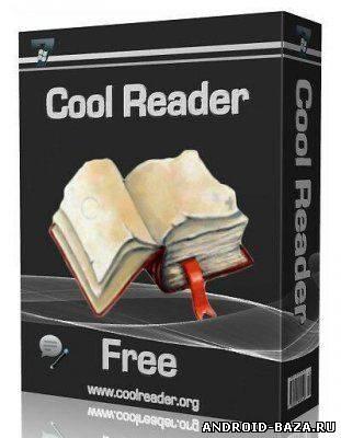 CoolReader 3 андроид