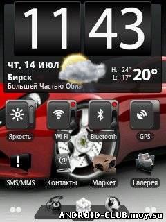 Картинка Виджеты андроид Beautiful Widgets v3.65 - Красивый Виджет