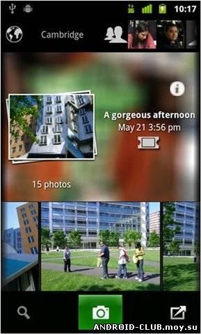 Приложение VisR — Умная Фотогалерея андроид