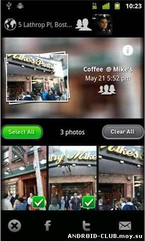 Миниатюра VisR — Умная Фотогалерея Android