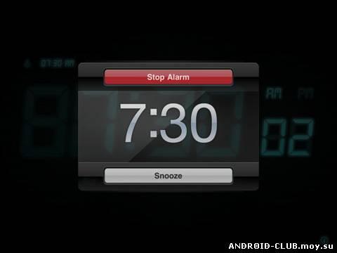Приложение Morning Routine — Будильник андроид