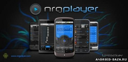 NRG Player 1.0.6 Full — Аудио