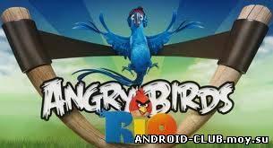 Приложение Angry Birds: Rio —Злые Птицы андроид