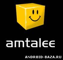 Головоломки AMTALEE — Лучшая Головоломка