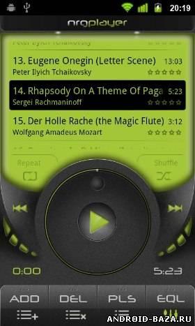 Миниатюра NRG Player Full — Аудио Плеер Android