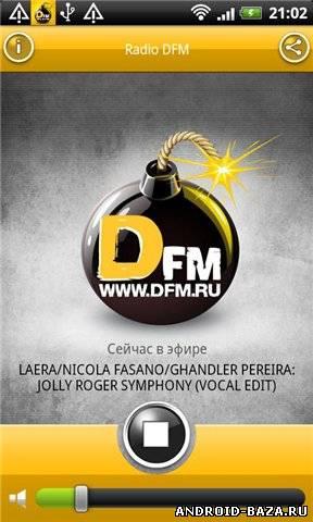 Скачать Онлайн-Радио DFM на android