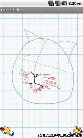 How to Draw v2.1— Рисовалка на планшет