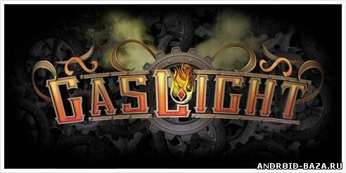 Скачать Gaslight — RPG в android