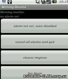 Миниатюра Morning Routine — Будильник Android
