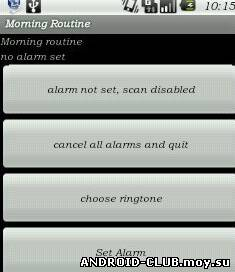 Morning Routine — Будильник на планшет