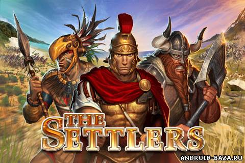 Стратегии The Settlers HD