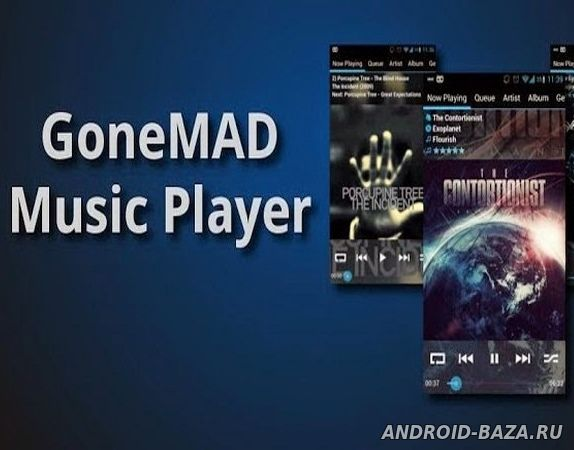 GoneMAD Music Player