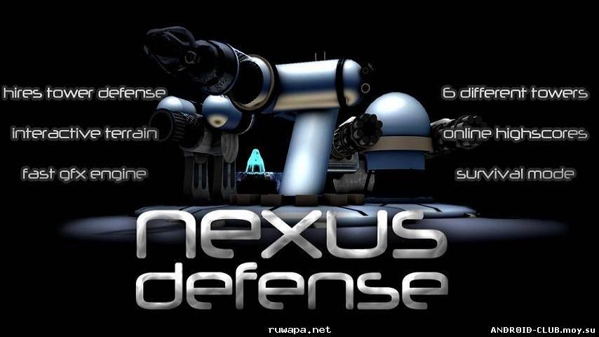 Приложение Tower Defense Nexus 1.2 — Стратегия андроид