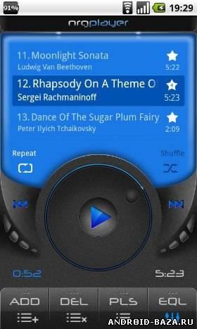 Изображение NRG Player Full — Аудио Плеер на телефон