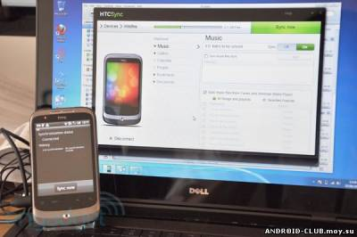 HTC Sync 3.0.5617. Скриншот 2