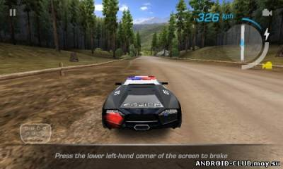 Need for Speed: Hot Pursuit + Кэш на планшет