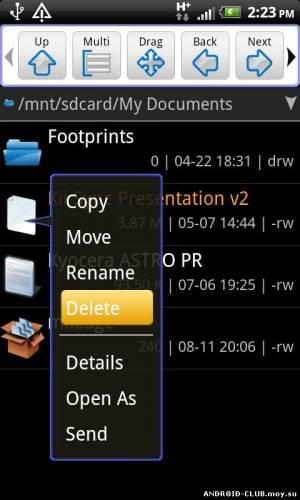 ASTRO File Manager v2.5.2 на телефон
