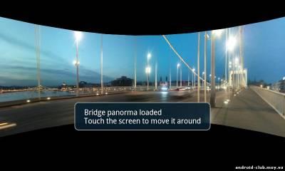 Photaf 3D Panorama Pro — Панорама. Скриншот 3