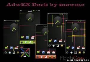 Лаунчеры ADW Launcher EX — Рабочий стол