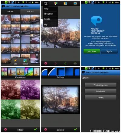 Скриншот Adobe Photoshop Mobile