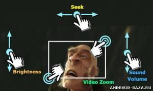 MX Video Player — Видеоплеер на телефон