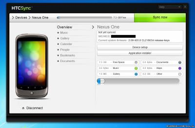 HTC Sync 3.0.5617. Скриншот 1