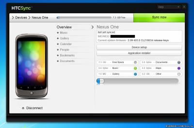 Системные HTC Sync 3.0.5617