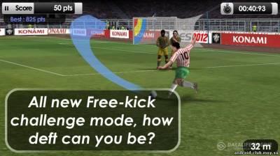 Изображение PES 2012 — Лучший Футбол на телефон