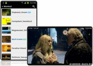 MX Video Player — Видеоплеер на планшет