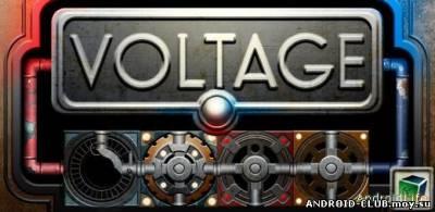 Voltage — Головоломка. Скриншот 1