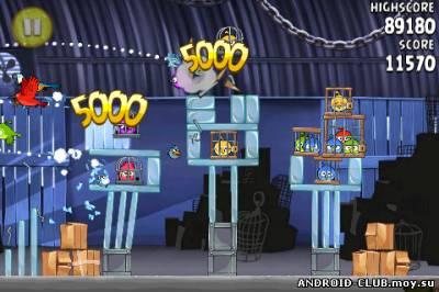 Angry Birds: Rio —Злые Птицы на планшет