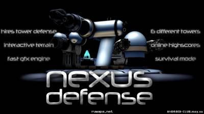 Скриншот Tower Defense Nexus 1.2 — Стратегия андроид