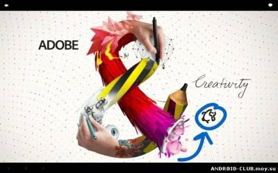 Картинка Adobe Photoshop Mobile
