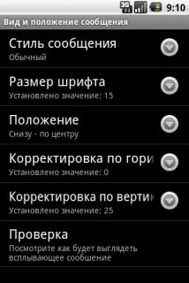 Операторы России 3
