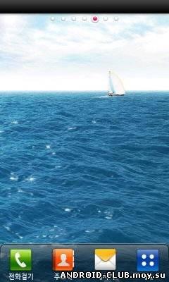 Скачать Ocean Wave Time Change 3D на андроид