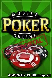 Poker Online v2 Скриншот