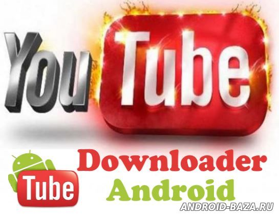 Скачать YouTube Downloader — Менеджер закачек на android