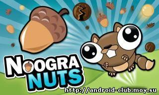 Приложение Noogra Nuts v1.1.4— Белка андроид