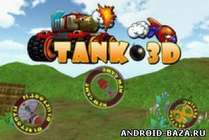 3D Tank Go — 3D Танки