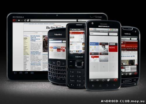 Opera Mobile Скриншот