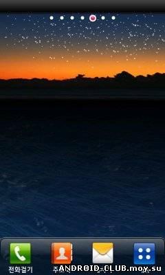 Миниатюра Ocean Wave Time Change 3D