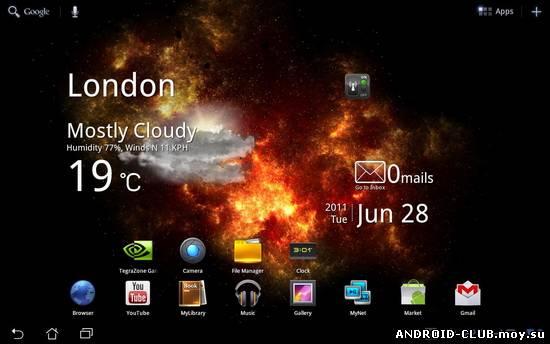 Картинка Inferno Galaxy — Живые Обои на телефон