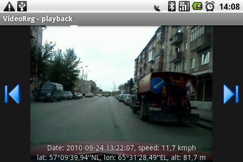 VideoReg v5.4 — Видеорегистратор андроид