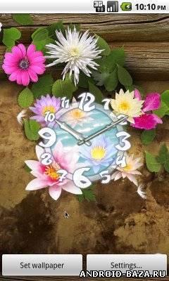 Изображение Flower Parade Clock Wallpaper — Живые Обои на телефон