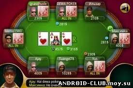 Poker Online v2. Скриншот 2