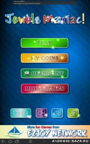 Jewels Maniac — Логическая Игра андроид