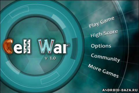 Cell War — Шутер Скриншот